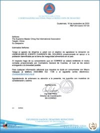 A gesture of true brotherhood thank you letter from the ministry of foreign affairs of the republic of guatemala originally in spanish expocarfo